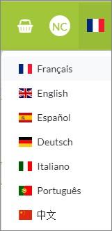 Choix de la langue pour l'interface d'adminitration